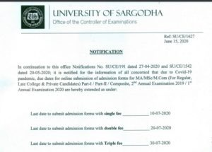 UOS admission schedule 2020