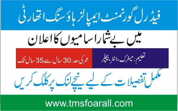 Federal Govt.Housing Authority Jobs