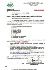 Verification Of Documents In E-transfer