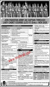 Join Pakistan Army As Captain Jobs 2020