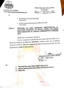 Provision Of Files Regarding Regularization