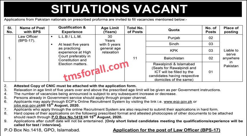 ECP Law Officers Jobs 2020