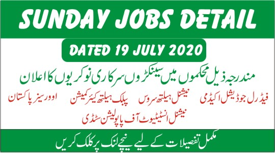 Sunday 19 July 2020 Jobs