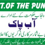 PAPA Aab-e-Pak Jobs 2020
