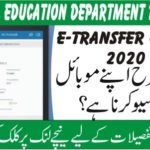 How to download E-transfer Orders