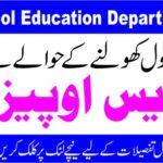 SOPs For Schools