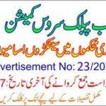 PPSC Advertisement No 23/2020