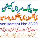 PPSC Advertisement No 22/2020