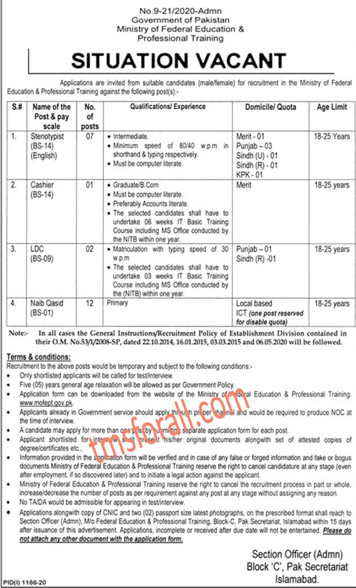 Ministry Of Federal Education Jobs 2020