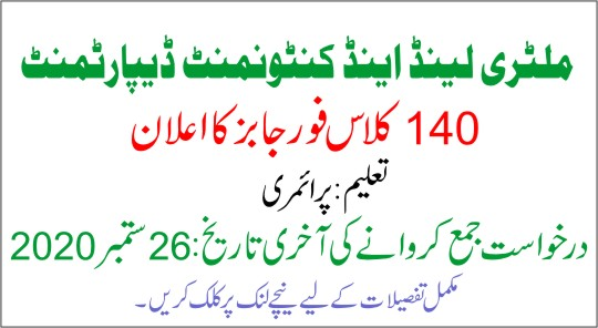 Military Land And Cantonment Departments Jobs