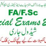 HSSC Special Exams 2020