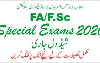 HSSC Special Exams 2020