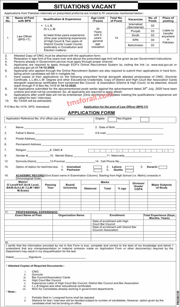 Law Officers Jobs 2020