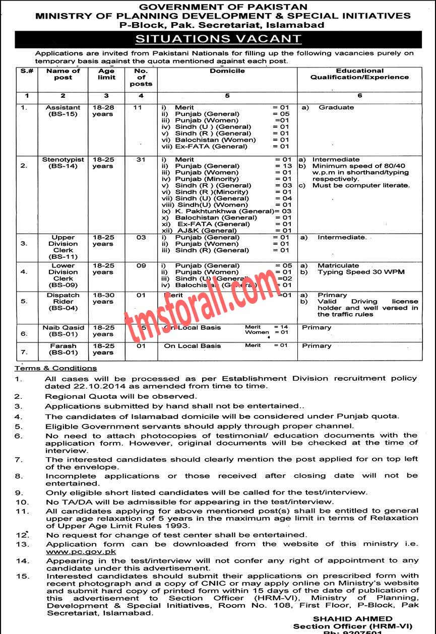 Ministry Of Planning Jobs 2020
